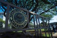 HONOLULU , SUDHIN THANAWALA , Obama High School (AP Photo/Lucy Pemoni) The iron gate at the entrance to the exclusive and prestigious Punahou School, where tuition now tops $16,000 per year, is seen Friday, Feb. 15, 2008, in Honolulu, Hawaii. In 1971, a 10-year-old boy named Barry Obama enrolled at the private Punahou School and entered an unfamiliar world of privilege where he initially felt out of place. But he kept those feelings to himself and eventually prospered at the school.